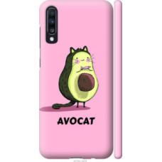 Чехол на Samsung Galaxy A70 2019 A705F Avocat (4270c-1675)