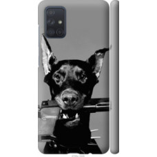 Чехол на Samsung Galaxy A71 2020 A715F Доберман (2745c-1826)