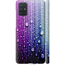 Чехол на Samsung Galaxy A71 2020 A715F Капли воды (3351c-1826)