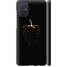 Чехол на Samsung Galaxy A71 2020 A715F Черная клубника (3585c-1826)