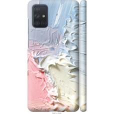Чехол на Samsung Galaxy A71 2020 A715F Пастель (3981c-1826)