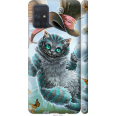 Чехол на Samsung Galaxy A71 2020 A715F Чеширский кот 2 (3993c-1826)
