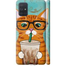 Чехол на Samsung Galaxy A71 2020 A715F Зеленоглазый кот в очках (4054c-1826)