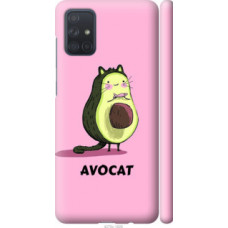 Чехол на Samsung Galaxy A71 2020 A715F Avocat (4270c-1826)