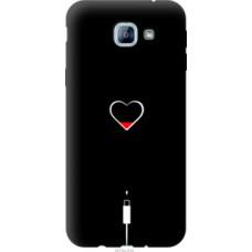 Чехол на Samsung Galaxy A8 (2016) A810 Подзарядка сердца (4274u-614)