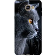 Чехол на Samsung Galaxy A9 Pro Красивый кот (3038u-724)
