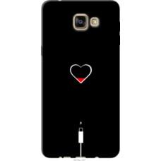 Чехол на Samsung Galaxy A9 Pro Подзарядка сердца (4274u-724)