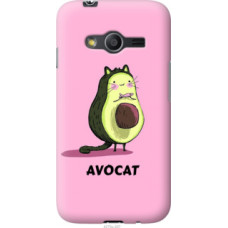 Чехол на Samsung Galaxy Ace 4 Lite G313h Avocat (4270u-208)