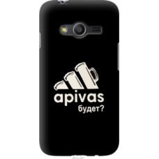 Чехол на Samsung Galaxy Ace 4 Lite G313h А пивас (4571u-208)