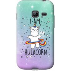 Чехол на Samsung Galaxy Ace Duos S6802 I'm hulacorn (3976u-253)