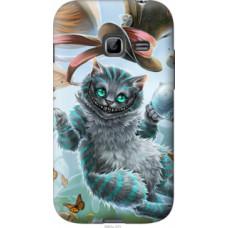 Чехол на Samsung Galaxy Ace Duos S6802 Чеширский кот 2 (3993u-253)