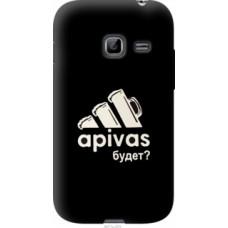 Чехол на Samsung Galaxy Ace Duos S6802 А пивас (4571u-253)