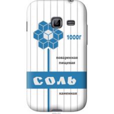 Чехол на Samsung Galaxy Ace Duos S6802 Соль (4855u-253)