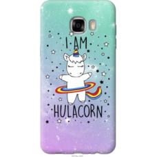Чехол на Samsung Galaxy C7 C7000 I'm hulacorn (3976u-302)