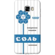 Чехол на Samsung Galaxy C7 C7000 Соль (4855u-302)