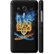 Чехол на Samsung Galaxy Core 2 G355 Герб (1635c-75)