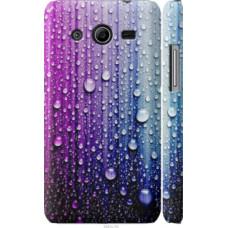 Чехол на Samsung Galaxy Core 2 G355 Капли воды (3351c-75)