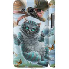 Чехол на Samsung Galaxy Core 2 G355 Чеширский кот 2 (3993c-75)