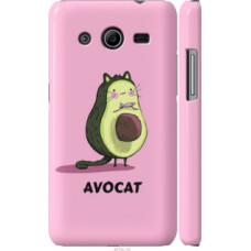 Чехол на Samsung Galaxy Core 2 G355 Avocat (4270c-75)
