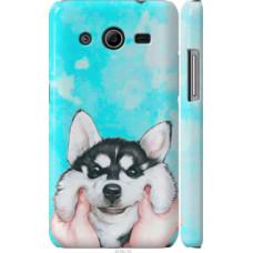 Чехол на Samsung Galaxy Core 2 G355 Улыбнись (4276c-75)