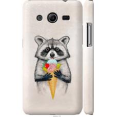 Чехол на Samsung Galaxy Core 2 G355 Енотик с мороженым (4602c-75)