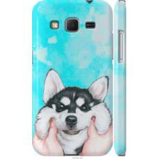 Чехол на Samsung Galaxy Core Prime G360H Улыбнись (4276c-76)