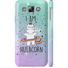 Чехол на Samsung Galaxy E5 E500H I'm hulacorn (3976c-82)