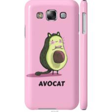 Чехол на Samsung Galaxy E5 E500H Avocat (4270c-82)