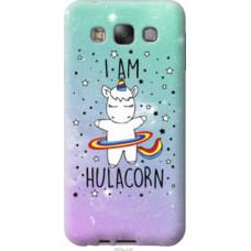 Чехол на Samsung Galaxy E7 E700H I'm hulacorn (3976u-139)