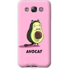 Чехол на Samsung Galaxy E7 E700H Avocat (4270u-139)