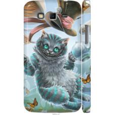 Чехол на Samsung Galaxy Grand 2 G7102 Чеширский кот 2 (3993c-41)