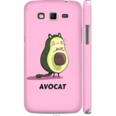 Чехол на Samsung Galaxy Grand 2 G7102 Avocat (4270c-41)