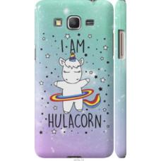 Чехол на Samsung Galaxy Grand Prime VE G531H I'm hulacorn (3976c-212)