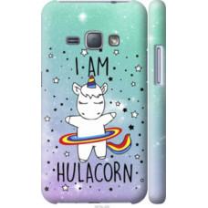 Чехол на Samsung Galaxy J1 (2016) Duos J120H I'm hulacorn (3976c-262)