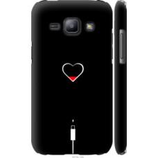 Чехол на Samsung Galaxy J1 J100H Подзарядка сердца (4274c-104)