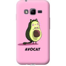 Чехол на Samsung Galaxy J1 Mini Prime J106 Avocat (4270u-632)