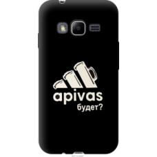 Чехол на Samsung Galaxy J1 Mini Prime J106 А пивас (4571u-632)