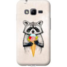 Чехол на Samsung Galaxy J1 Mini Prime J106 Енотик с мороженым (4602u-632)