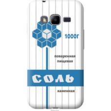 Чехол на Samsung Galaxy J1 Mini Prime J106 Соль (4855u-632)