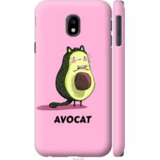 Чехол на Samsung Galaxy J3 (2017) Avocat (4270c-650)