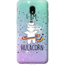 Чехол на Samsung Galaxy J3 2018 I'm hulacorn (3976u-1501)