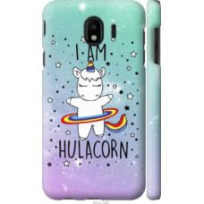 Чехол на Samsung Galaxy J4 2018 I'm hulacorn (3976c-1487)