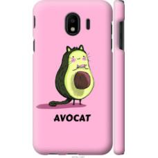 Чехол на Samsung Galaxy J4 2018 Avocat (4270c-1487)