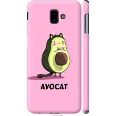 Чехол на Samsung Galaxy J6 Plus 2018 Avocat (4270c-1586)