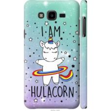 Чехол на Samsung Galaxy J7 Neo J701F I'm hulacorn (3976c-1402)