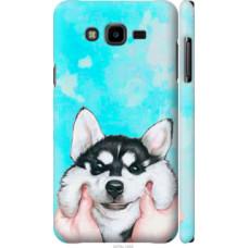 Чехол на Samsung Galaxy J7 Neo J701F Улыбнись (4276c-1402)