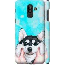 Чехол на Samsung Galaxy J8 2018 Улыбнись (4276c-1511)