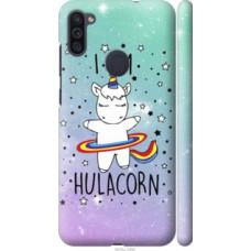Чехол на Samsung Galaxy M11 M115F I'm hulacorn (3976c-1905)