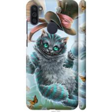 Чехол на Samsung Galaxy M11 M115F Чеширский кот 2 (3993c-1905)