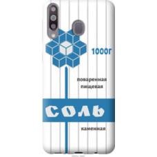 Чехол на Samsung Galaxy A40s A3050 Соль (4855u-2058)